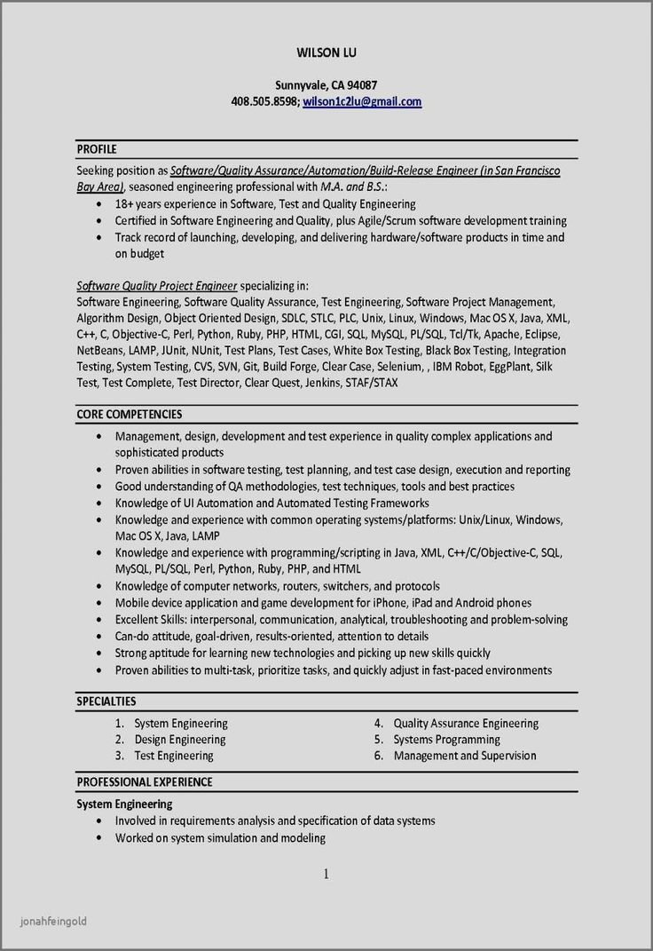 Core competencies for resume unique guide to resume