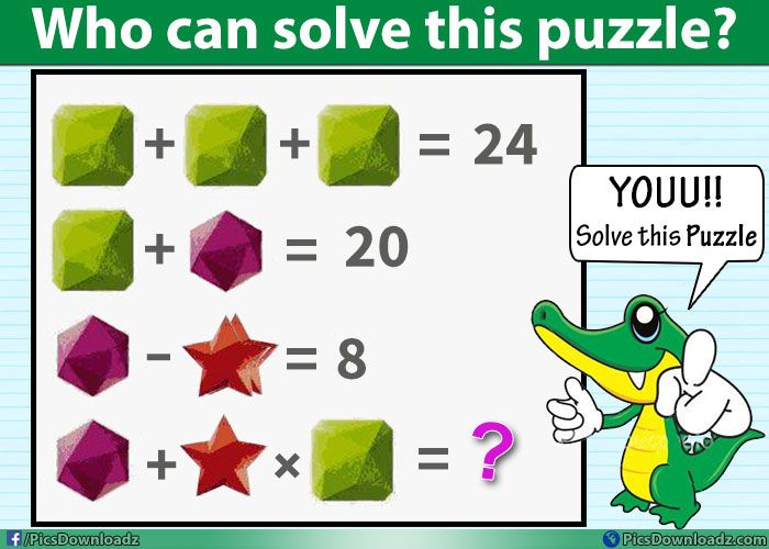 Hexagon Star × Rectangle = ?? Brainteasers Math Puzzle Only for Genius
