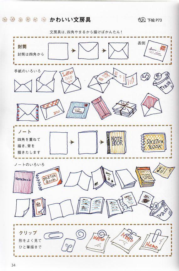 Creative Ball Pen Art 04 Japanese craft book by MeMeCraftwork