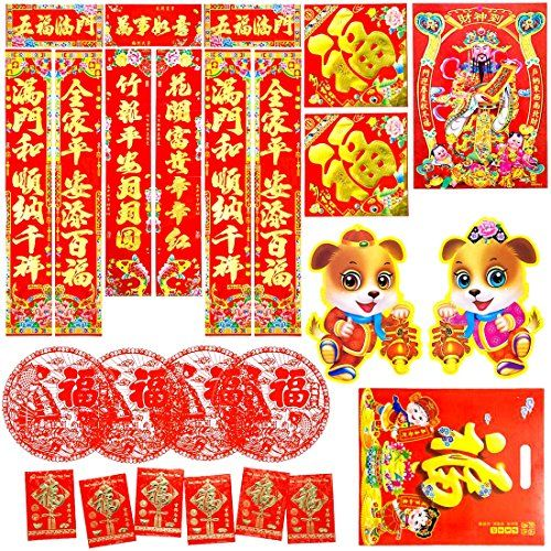 Chinese New Year Chinese Couplets Chinese Spring Festival Poem Scrolls Home Decor Couplets Dog Year for 2018 Red Velvet Couplets Chinese Poem Scrolls (2) #Chinese #Year #Couplets #Spring #Festival #Poem #Scrolls #Home #Decor #Velvet