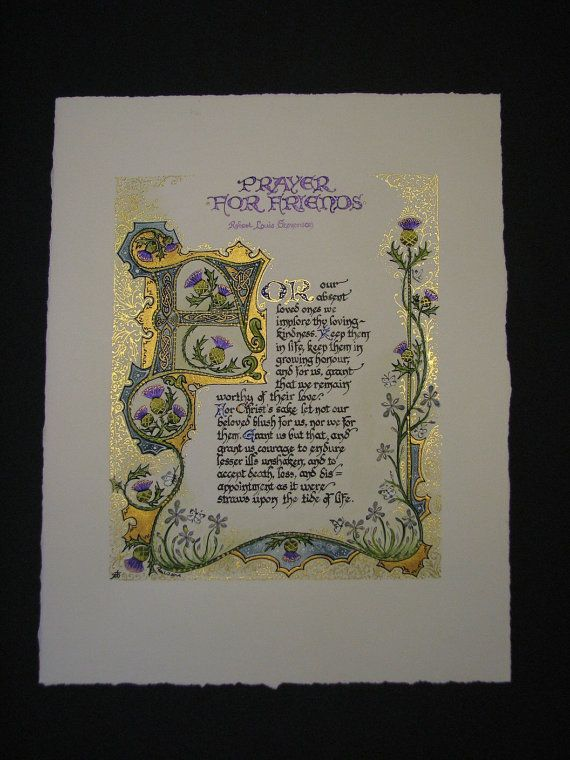 Prayer For Friends Illuminated Calligraphy Laminated by angelworx