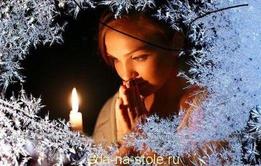 Гадания на Святки и Рождество для девушек!