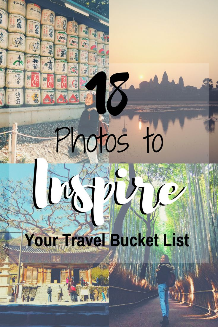 Need some inspiration for your travels? Here are some photos that will help fuel that wanderlust and get you revved up for the next adventure! Photos from places such as South Korea, Japan, New York City and Vietnam!