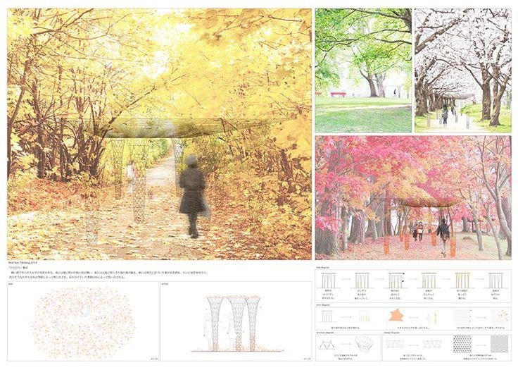 過去の受賞作品-「住空間ecoデザインコンペティション」-Real Size Thinking-
