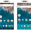 Los Android One reciben una interfaz similar a Pixel Launcher  Los Android One están de enhorabuena ya que pronto se encontrarán con un launcher bastante reconocible: Google lleva a sus dispositivos más económicos una interfaz muy parecida a Pixel Launcher. Estilo gráfico stock con un aspecto que podemos encontrar en móviles como los Moto G5. Esta…