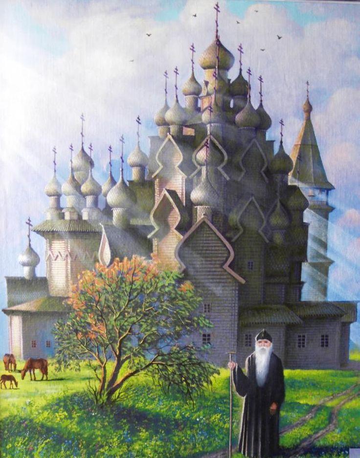 Преображенская церковь о. кижи