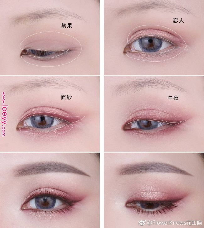Pin By Mieko Shichi On Makeup Tutorial In 2019 Korean Eye Makeup Asian Eye Makeup Asian Makeup