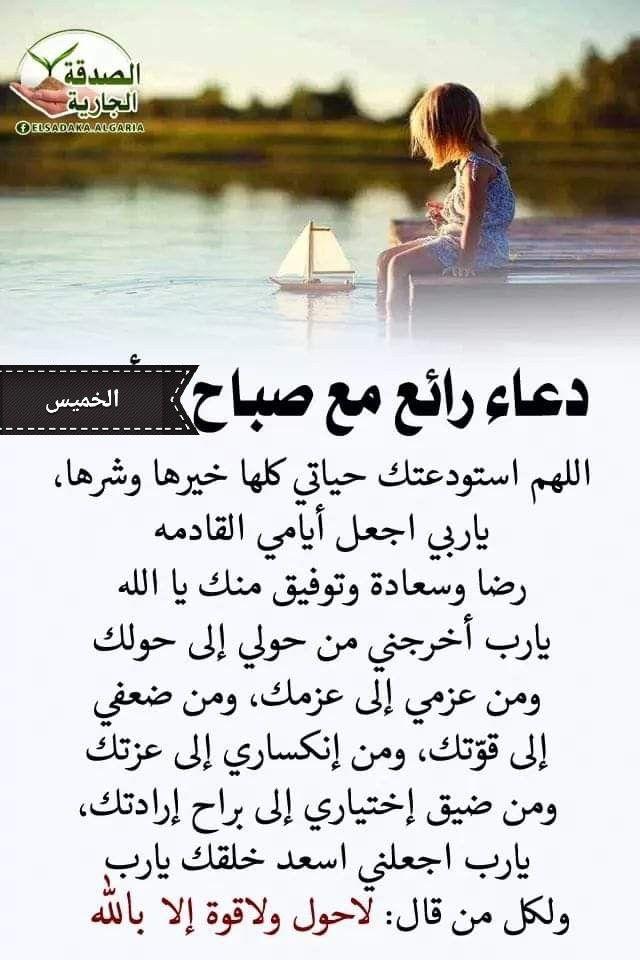 لا حول ولا قوة الا بالله Islam Movie Posters Movies