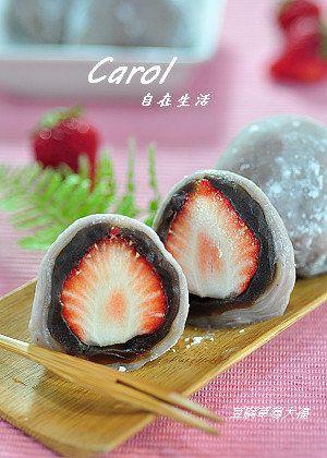 Carol 自在生活  : 豆腐草莓大福