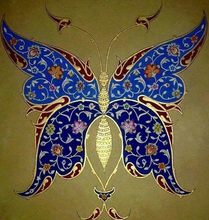 arte araba