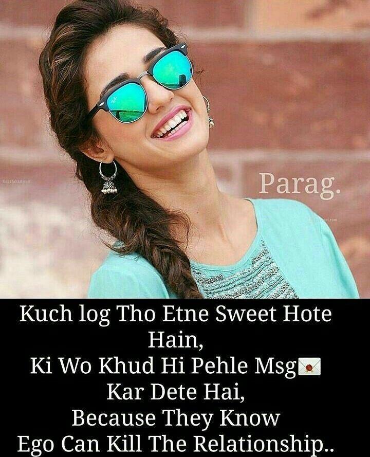 Yeah #me