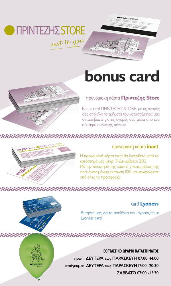 BONUS CARD Shttp://us4.campaign-archive1.com/?u=65bd3f27bcf388edcceeafce2&id=2bfd601aca