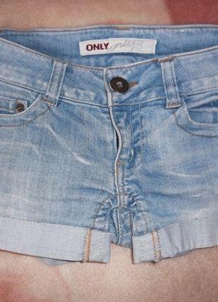 Kup mój przedmiot na #vintedpl http://www.vinted.pl/damska-odziez/szorty-rybaczki/9504299-krotkie-spodenki-jeansowe-must-have
