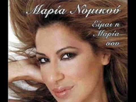 Mes to spiti to psilo-Maria Nomikou