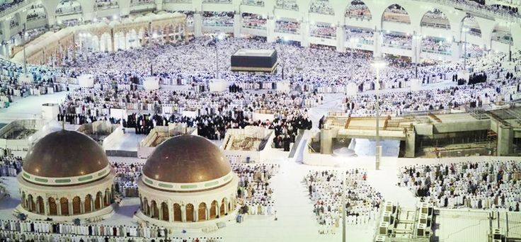 Umrah packages birmingham from uk with flights | Qibla travels