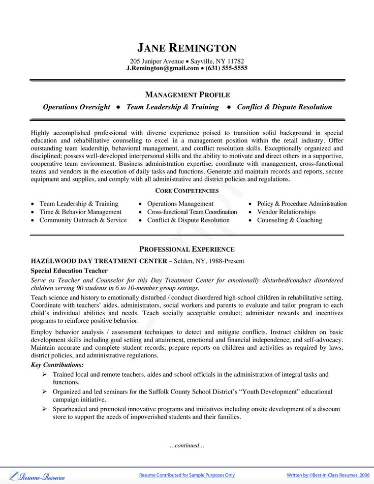 Career Change Resume Education Resume Sample Career
