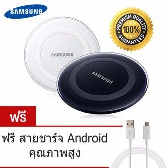 รีวิว สินค้า Samsung Wireless Charging Pad สำหรับ Galaxy s3 s4 s5 Note ☞ การรีวิว Samsung Wireless Charging Pad สำหรับ Galaxy s3 s4 s5 Note ลดสูงสุด   call centerSamsung Wireless Charging Pad สำหรับ Galaxy s3 s4 s5 Note  รายละเอียดเพิ่มเติม : http://online.thprice.us/g7yrD    คุณกำลังต้องการ Samsung Wireless Charging Pad สำหรับ Galaxy s3 s4 s5 Note เพื่อช่วยแก้ไขปัญหา อยูใช่หรือไม่ ถ้าใช่คุณมาถูกที่แล้ว เรามีการแนะนำสินค้า พร้อมแนะแหล่งซื้อ Samsung Wireless Charging Pad สำหรับ Galaxy s3 s4…