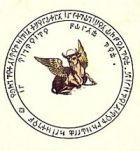 Le pentacle le taureau ailé est l'attribut de Saint Luc, le pentacle le taureau ailé symbolise la force, le labeur et la fécondité. Le pent...