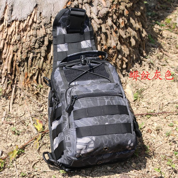 2017 1000D Molle Tactical Utility 3 Ways Shoulder Bag Pouch Backpack Military Messenger Bag Fly Fish-Online wholesale Site for Hunting supplies, fishing, jewelry, LED lights and more unbeatable prices|Global supplier DIWENTR.COM