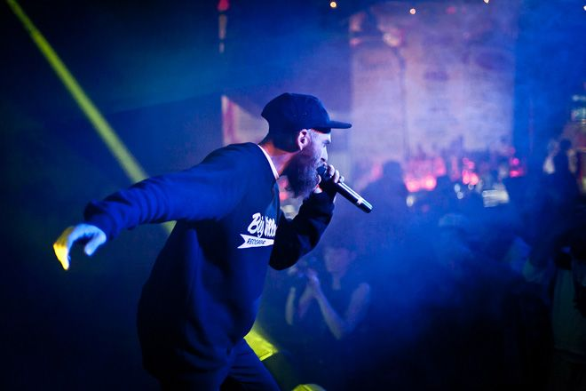 Trapped ft. Rapaport, Laxe & Nowhere Society :: moshtix Photo Gallery