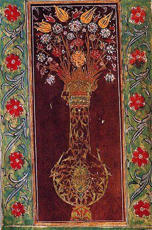 Another cut-paper design - Mehmed bin Ahmed Sirozi, 1687, Konya Mevlana Museum