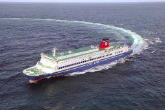 名門大洋フェリーのフェリーきたきゅうしゅう2に乗船して関門海峡をクルージングするイベントの参加者募集が行われています 船内では海に関するクイズ大会や船内見学などの楽しいイベントが予定されています  開催日は平成29年8月20日(日)応募は7月21日(金)までです tags[福岡県]