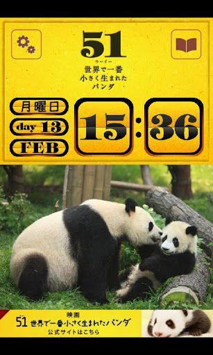 映画&書籍『ウーイー 世界で一番小さく生まれたパンダ』に登場する子パンダ「ウーイー」の公式時計アプリです。このアプリをあなたのスマホにいれておけば、いつでもウーイーと一緒!<p>■アプリを立ち上げる度に、ウーイーの愛らしい写真を鑑賞できます。写真は10分おきに自動で入れ替わります。また写真はタップで切り替えることもできます。 <br>■アラーム機能付き。珍しい「パンダの求愛の鳴き声」をアラーム音として設定できます。<br>■アプリ内で、公式書籍『ウーイー 世界で一番小さく生まれたパンダ』のプロローグ部分を試し読みできます。 <br>■時計の文字盤をタップ/ダブルタップすると......楽しい仕掛けが!<p>※書籍『ウーイー…
