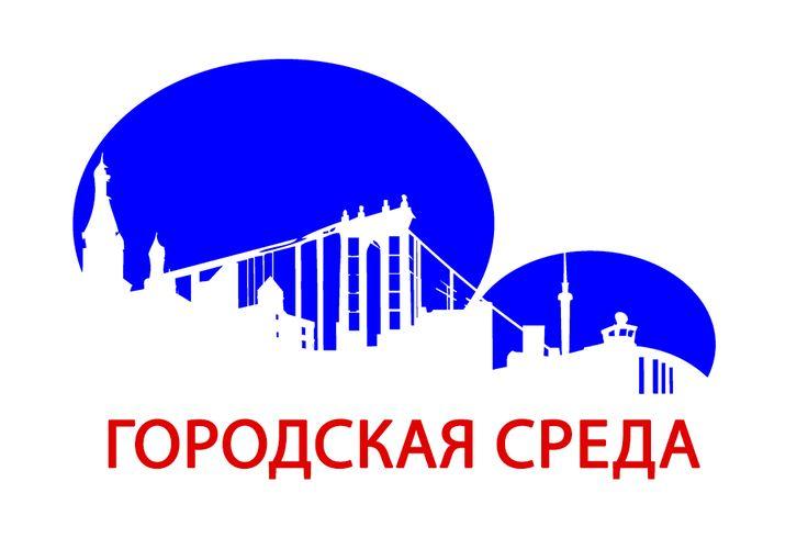 https://lbt.yanao.ru/news/view/nasha-gorodskaya-sreda  Неделю назад в Лабытнанги стартовал проект «Городская среда»: лабытнангцев пригласили принять участие в формировании проекта благоустройства территории города. Напоминаем, вы можете размещать ваши предложения на ветке форума или направлять их в письменном виде по адресу: г. Лабытнанги, пл. В. Нака, д. 1, каб. 330, контактное лицо: Вероника Владимировна Богданова, тел. 5 70 70 доб. 1027. Мы ждём ваших предложений, чтобы всем вместе…