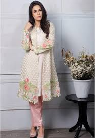 Image result for maria b eid collection 2016
