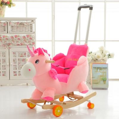 199.00$  Watch here - http://aliv30.worldwells.pw/go.php?t=32727005397 - Children horse rocking horse Wood Rocking Horse toy baby rocking chair dual-purpose baby gift 199.00$