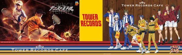 「テニスの王子様」タワレコ渋谷でコラボカフェ開催 アニメとミュージカルが共演