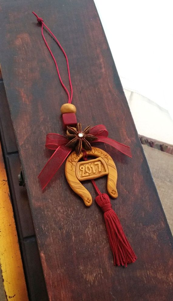 Gold Horse Shoe Hanging Ornament  Gold by EvasCreationsShop
