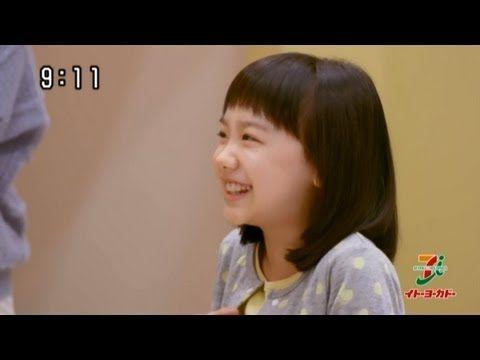 视频 芦田爱菜が消しゴムマニアを告白。キャラメルの消しゴムに胸キュン!