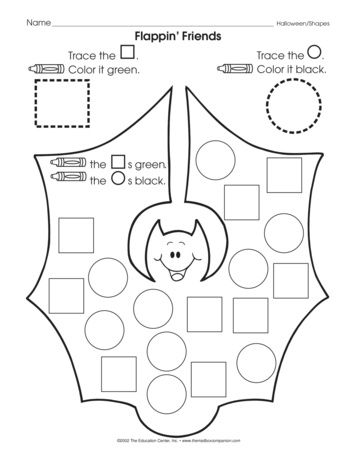 This October provide a fun basic shape review! Square and circle recognition. Great for fine-motor, too!