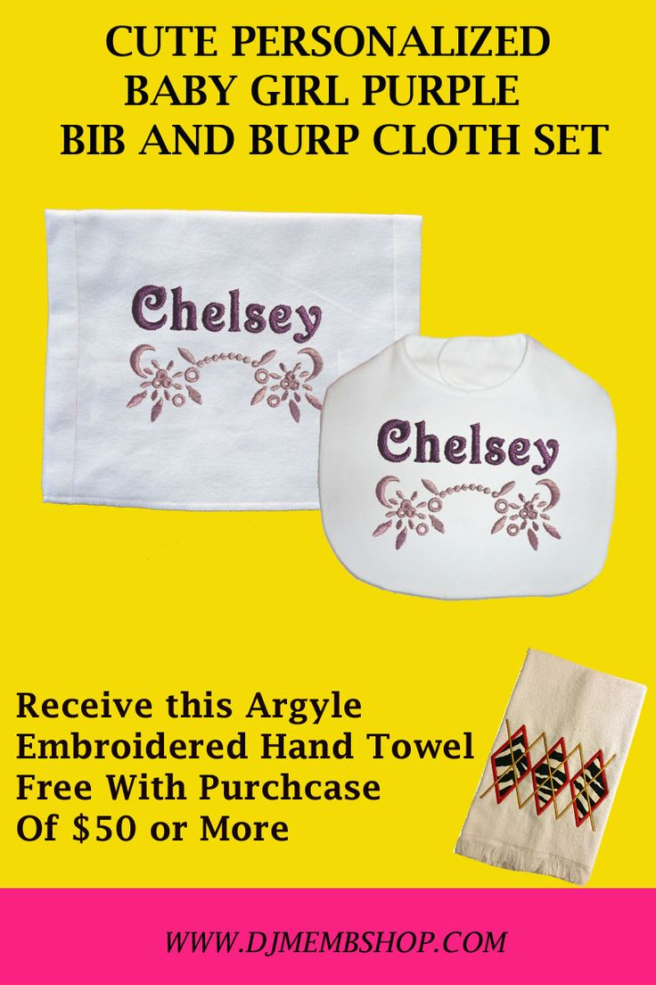 Cute Baby Girl Purple Personalized Embroidered  Bib and Burp Cloth Set