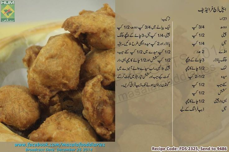 how to make puff pastry in urdu