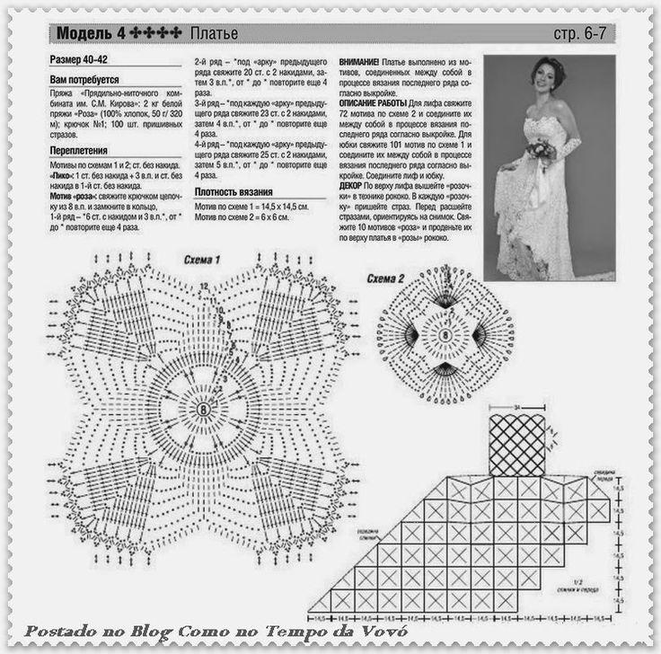 blog+7.jpg (750×742)