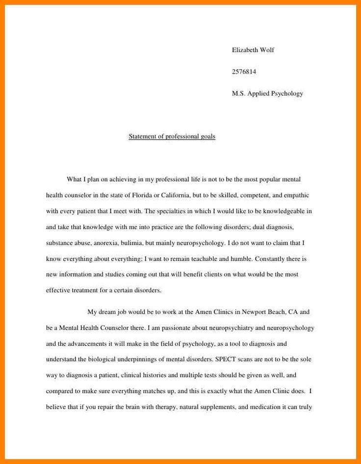 Example Career Goal Statement Filename Portsmou Thnowand Then New Idea Smart Worksheet Goals Future Essay