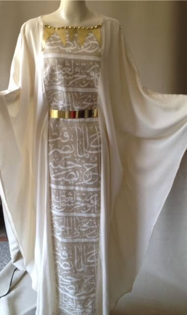 Wow absolutely gorgeous! Would love to wear this for my islamic part to the wedding