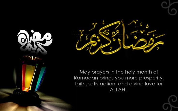 Ramadan is a Muslim festival celebrated all over the world which falls on the ninth month of Islamic calendar. Find here Ramadan Kareem Mubarak Hd images etc