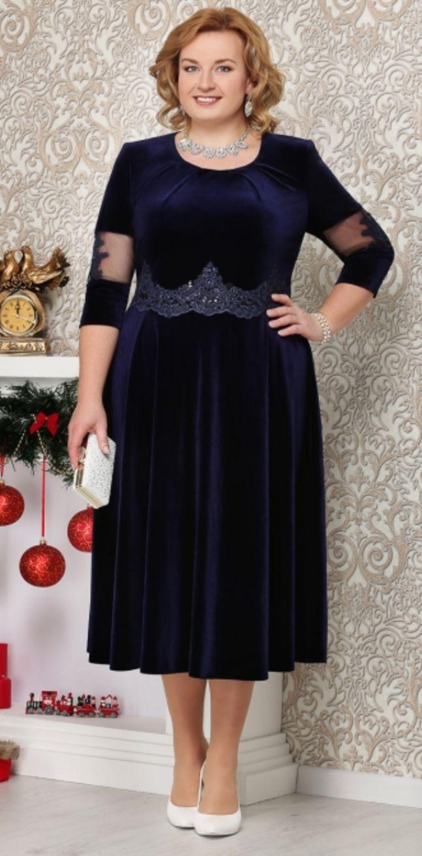 Бархатное платье цена 5480 руб Размер 54,56,58,60