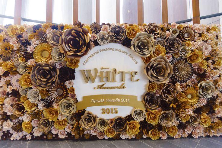 Paper Flower Backdrop by ColorEvent Фотозона из бумажных цветов для номинации white awards лучшая свадьба 2015, бумажные цветы,Paper Flower Backdrop by ColorEvent Фотозона из бумажных цветов для номинации white awards лучшая свадьба 2015, фотозона из бумаги