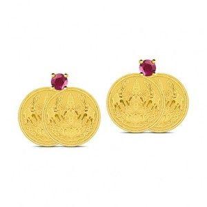 Twin Lakshmi Coin Earrings
