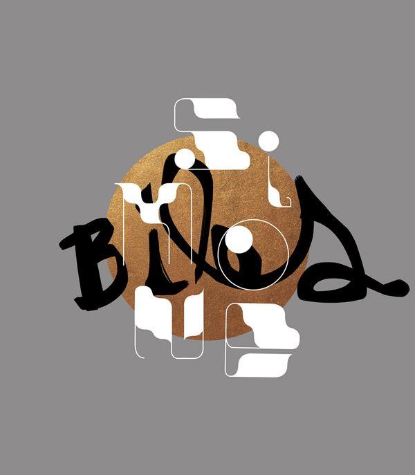 Simone Biles, lettering by Adolfo Correa.