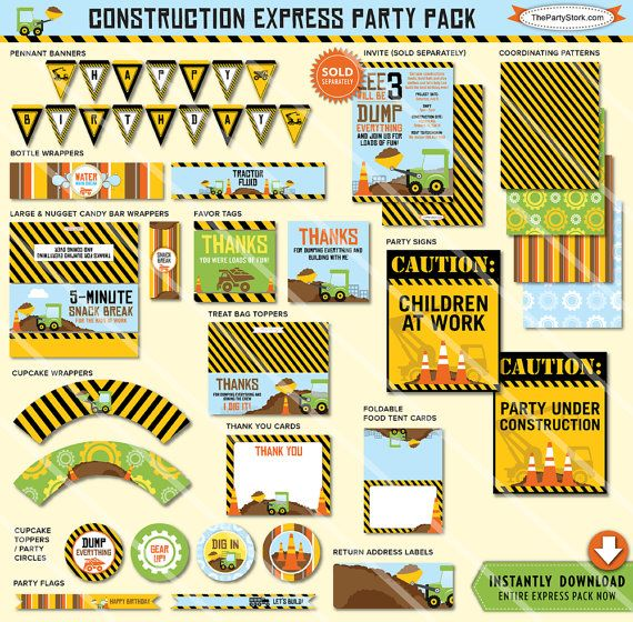 21 best images about kids birthday party decorations on for 21st birthday decoration packages