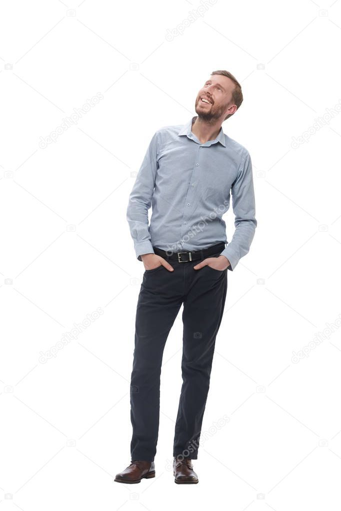 In Full Growth Brooding Businessman Looking Somewhere Up Stock