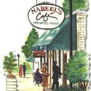 Nabeel S Restaurant In Homewood Al Has The Best Moussaka Here S The Recipe From