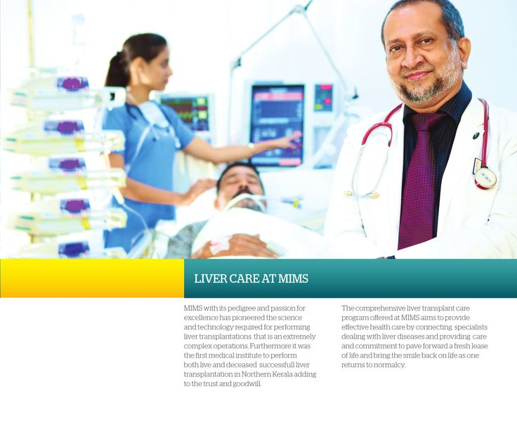 LIVER CARE AT MIMS- MIMS offers best liver transplantation in kerala.