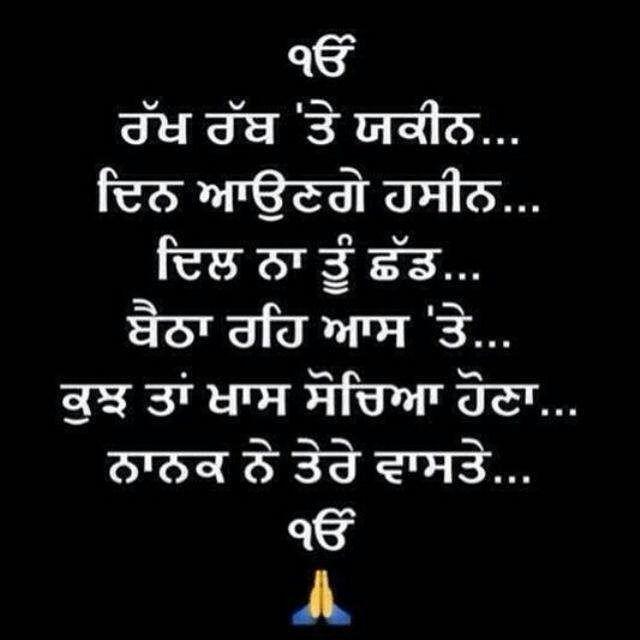 Punjabi Sad Quote: 176 Best Quotes Images On Pinterest