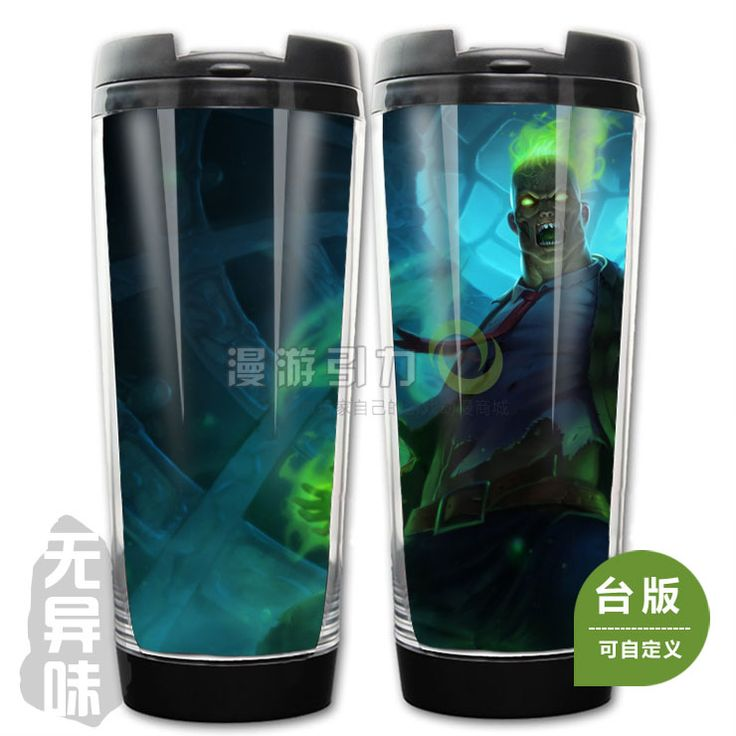 League of Legends LOL Zombie Brand Plastic Coffee Cup I